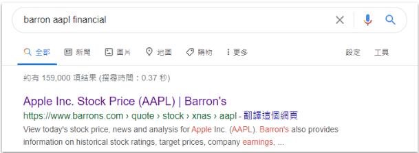 Google Barron's