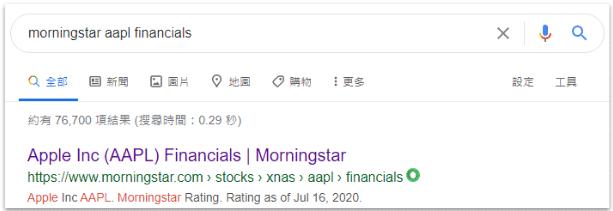 google 晨星