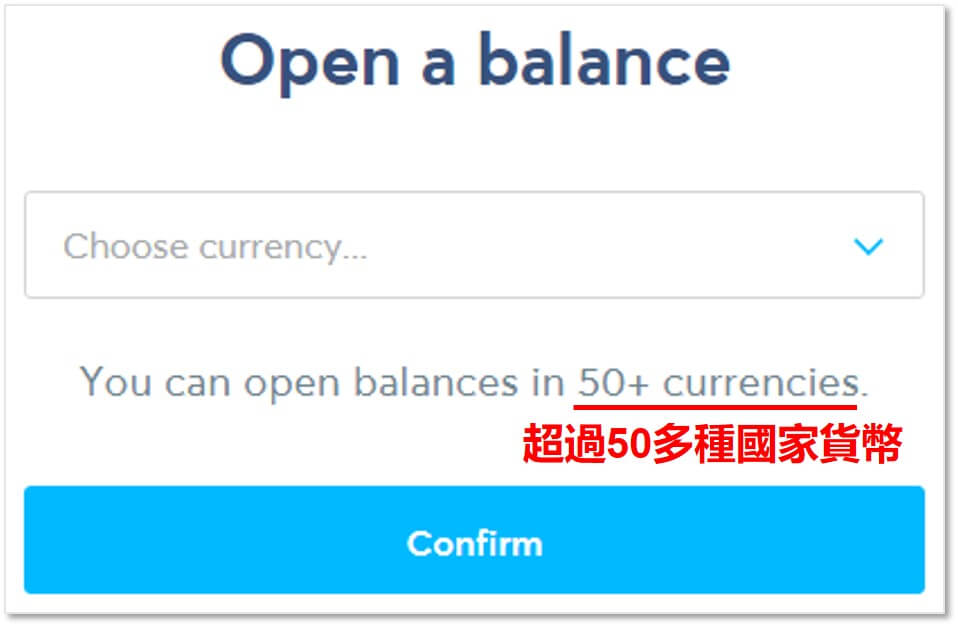 Open a balance in TransferWise