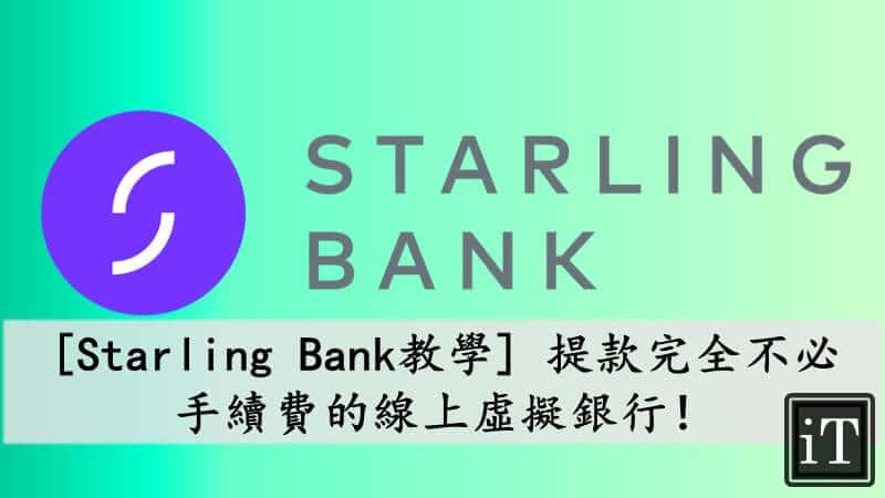 47. starling bank guide