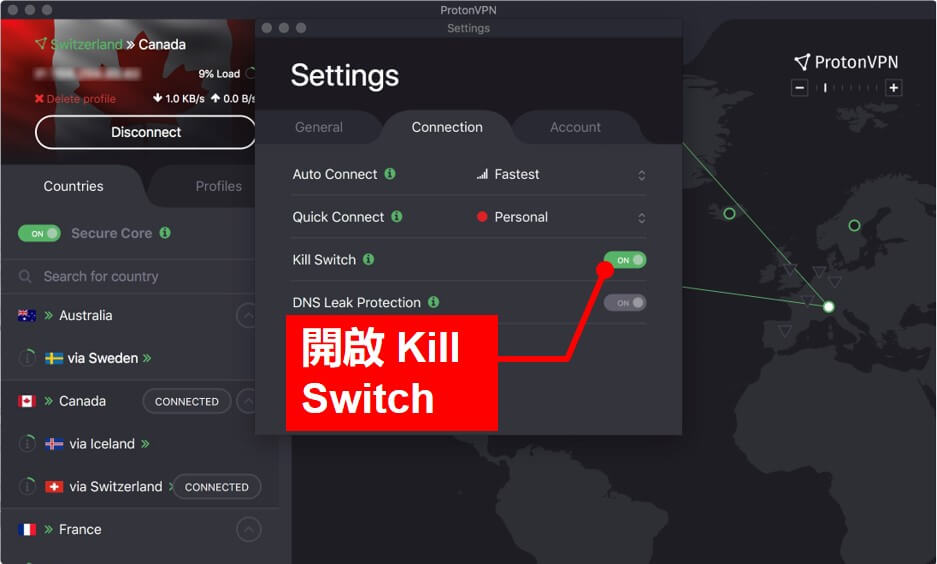 開啟 ProtonVPN的Kill Switch