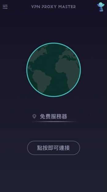 點擊VPN Master連接按鈕