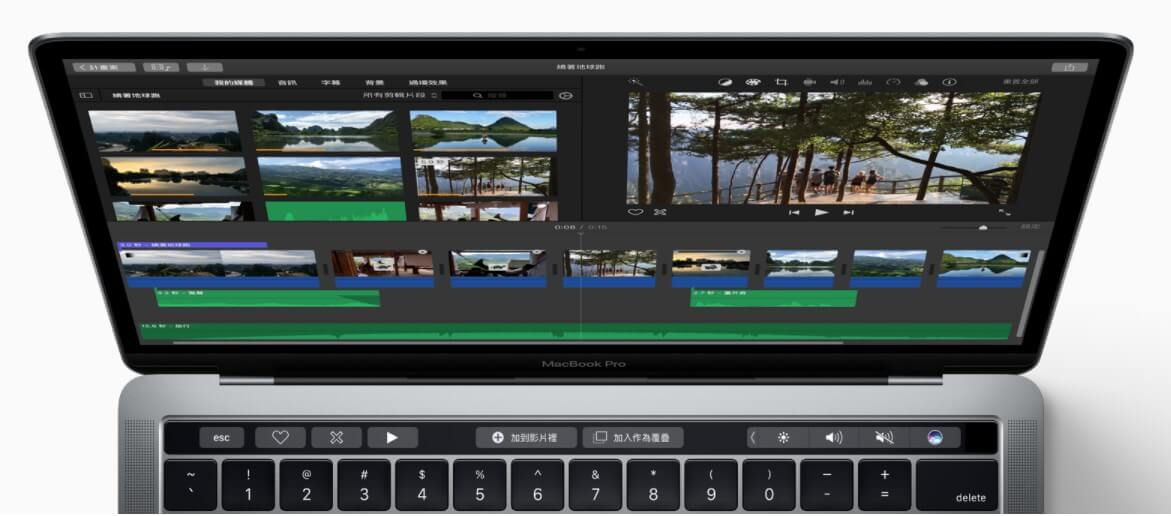 Macbook Pro 觸控列