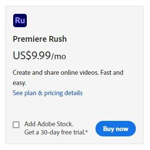 Premiere Rush 價格