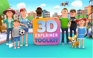 3D動畫模板
