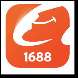 1688 阿里巴巴