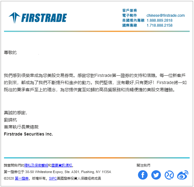 Firstrade Welcome Letter