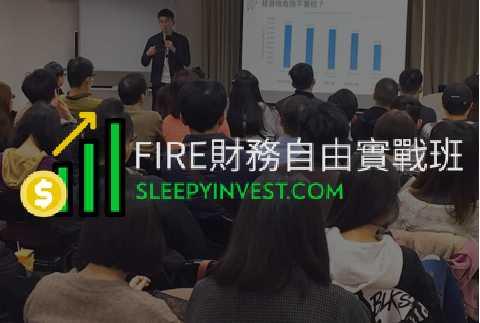 sleepyinvest course logo